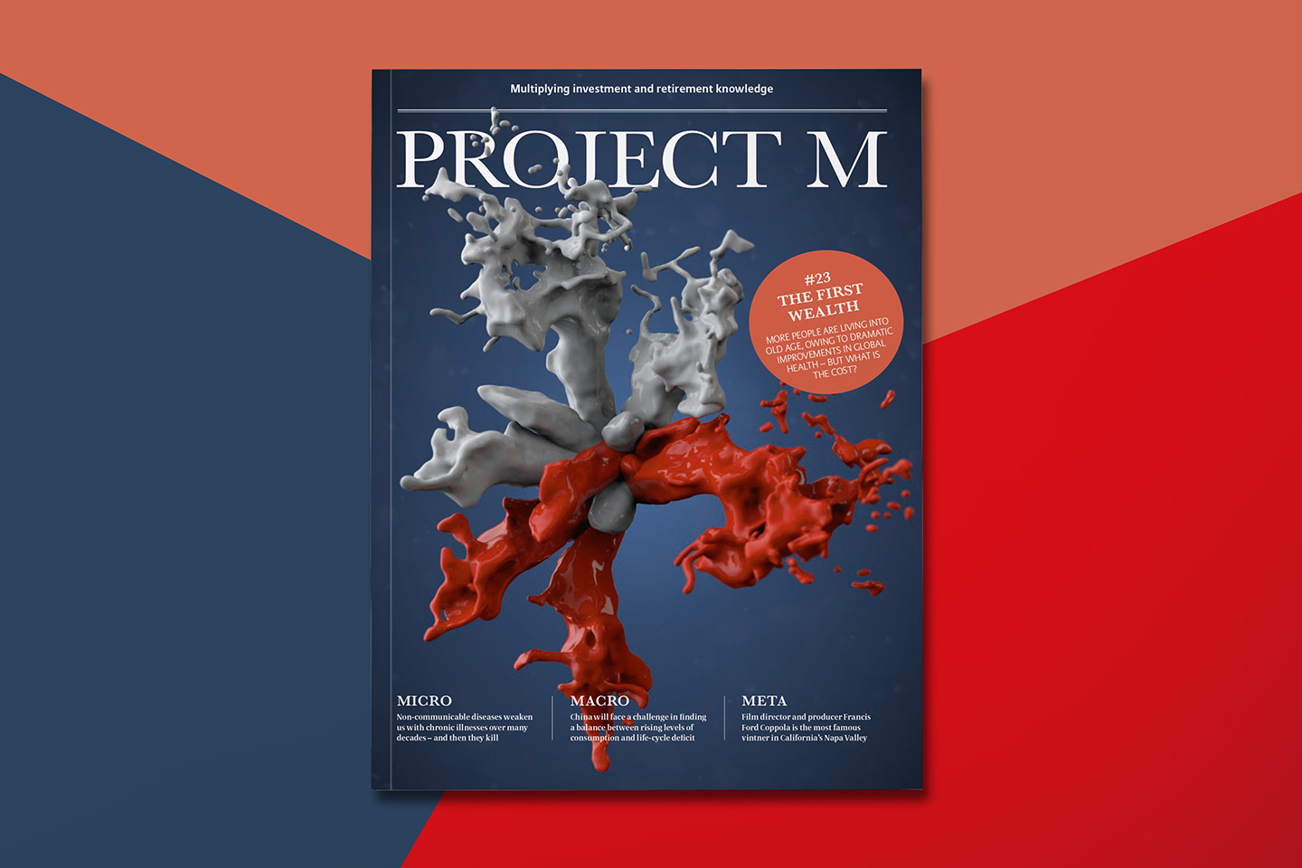 project_m_23_cover